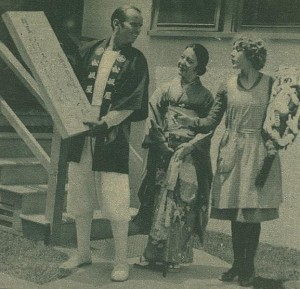 "Komaka  Sunada, the female ""Mary Pickford of Japan"" meets Douglas Fairbanks and Mary - Academy Scrapbook #21 detail"